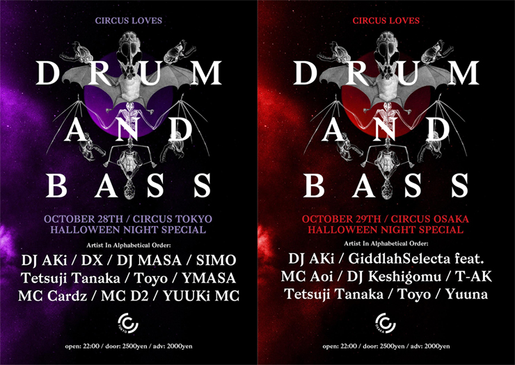 CIRCUS LOVES DRUM&BASS~Halloween Night Special~ 2016.10.28(fri) at CIRCUS TOKYO/10.29(sat) at CIRCUS OSAKA