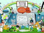 『関内外OPEN!8』2016年11月5日(土)6日(日)at 馬車道、元町・中華街、関内、桜木町、石川町各駅周辺のスタジオ、関内の路上