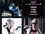 SETSUZOKU LOUNGE – 2016.10.20(Thu) at CIRCUS Tokyo /ACT:DJ DARUMA、DJ BAKU、DJ SARASA