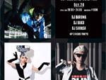 SETSUZOKU LOUNGE - 2016.10.20(Thu) at CIRCUS Tokyo /ACT:DJ DARUMA、DJ BAKU、DJ SARASA / A-FILES オルタナティヴ ストリートカルチャー ウェブマガジン