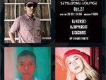 SETSUZOKU LOUNGE - 2016.10.27(Thu) at CIRCUS Tokyo /ACT:DJ KENSEI、DJ UPPERCUT、DJ LISACHRIS / A-FILES オルタナティヴ ストリートカルチャー ウェブマガジン