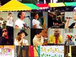 東京ファンデーションレゲエフェス2016 @ 上野公園野外ステージ水上音楽堂 (2016.10.09) ~REPORT~ / A-FILES オルタナティヴ ストリートカルチャー ウェブマガジン