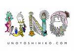 """レインボー倉庫下北沢 1~2F階段スペースを利用した""""ウォークギャラリー""""10月の展示アーティストはイラストレーターUNO YOSHIHIKO"""