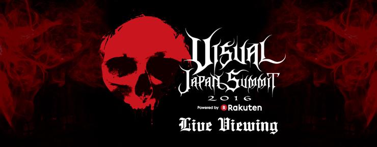 VISUAL JAPAN SUMMIT 2016 Powered by Rakuten 2016年10月14日(金)15日(土)16日(日) at 幕張メッセホール 9-11ホール ~出演アーティスト第7弾~