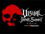 VISUAL JAPAN SUMMIT 2016 Powered by Rakuten 2016年10月14日(金)15日(土)16日(日) at 幕張メッセホール 9-11ホール ~出演アーティスト第7弾~ / A-FILES オルタナティヴ ストリートカルチャー ウェブマガジン
