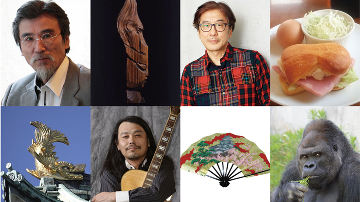 『やっとかめ文化祭2016』2016年10月29日(土)~11月20日(日)at 名古屋市内一円
