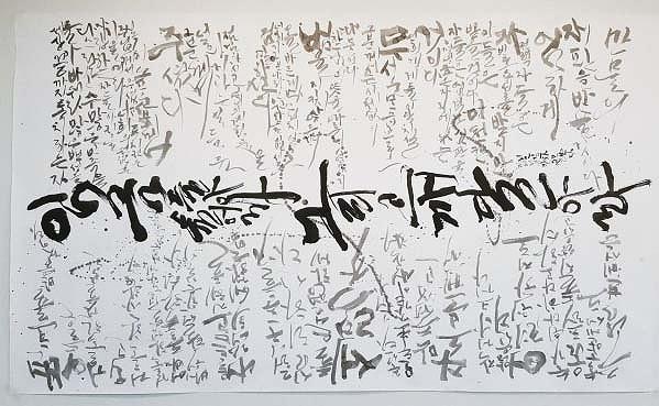 Lino 김현중 <韓国・Korea>