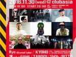 """DJ BAKU """"NEO TOKYO RAVE STYLE""""JAPAN TOUR FINAL 2016.11.30 (wed) at Shibuya clubaisa"""