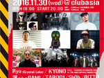 "DJ BAKU ""NEO TOKYO RAVE STYLE""JAPAN TOUR FINAL 2016.11.30 (wed) at Shibuya clubaisa / A-FILES オルタナティヴ ストリートカルチャー ウェブマガジン"