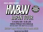 HW&W & BRIDGE Present's HW&W JAPAN TOUR 2016.12.10(sat) at Shibuya clubasia