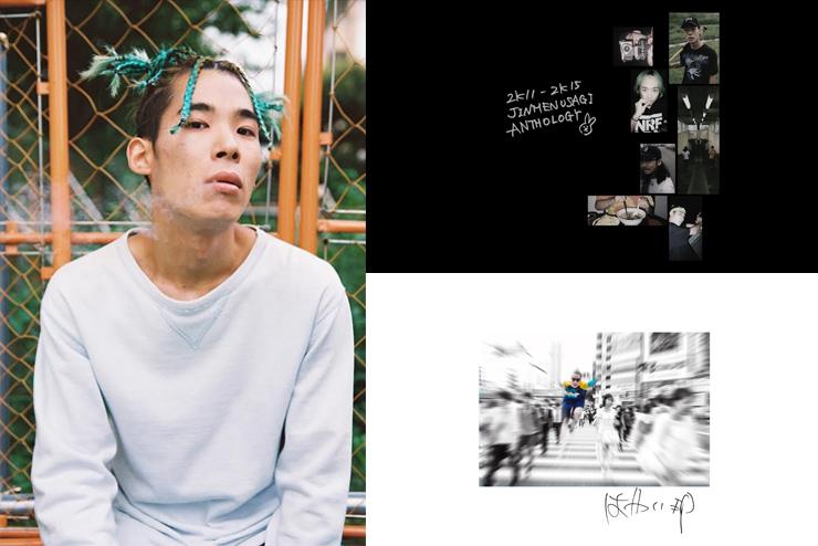 Jinmenusagi - Best Album『2K11-2K15 JINMENUSAGI ANTHOLOGY』、NewEP『はやいEP 』 同時リリース。