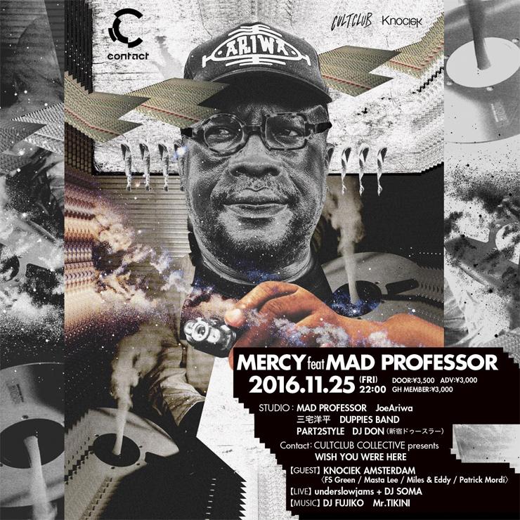 MAD PROFESSOR & JOE ARIWA Japan Tour 2016