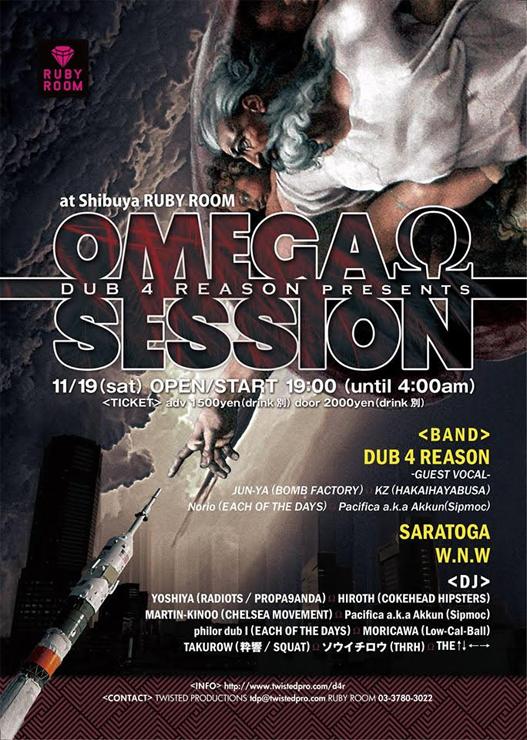 DUB 4 REASON presents OMEGA SESSION 2016年11月19日(土) at RUBY ROOM