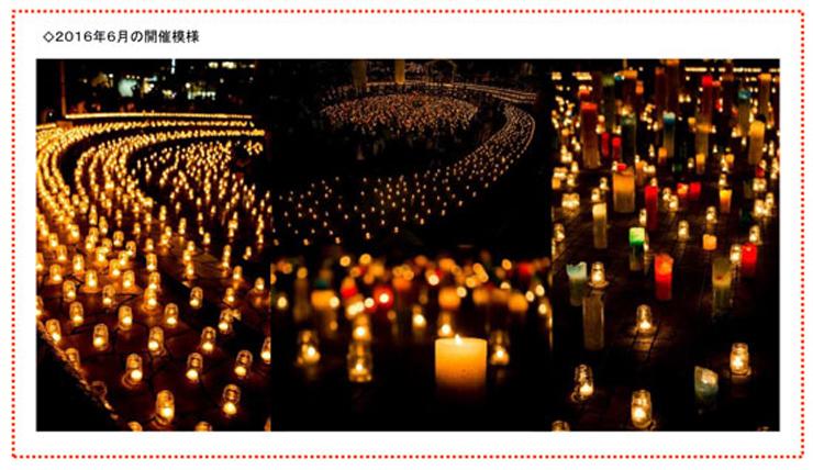 『100万人のキャンドルナイト@オオサカシティ西梅田ナイト』2016年12月7日(水)at 大阪市北区梅田1丁目~3丁目の屋外