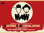 MASTERS AT WORK in JAPAN – It's Alright, I Feel It! – PRIMITIVE INC. 10th Anniversary x ageHa 14th Anniversary 2016年11月19日(土) at 新木場 ageHa@STUDIO COAST