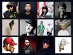 SETSUZOKU LOUNGE 毎週木曜日にCIRCUS Tokyoで開催/11月の出演アーティスト、詳細発表。 / A-FILES オルタナティヴ ストリートカルチャー ウェブマガジン
