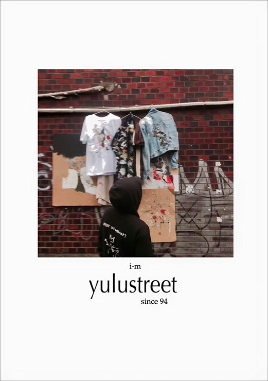 yulustreet 個展 2016.12.03(sat)~12.11(sun) at 下北沢レインボー倉庫3