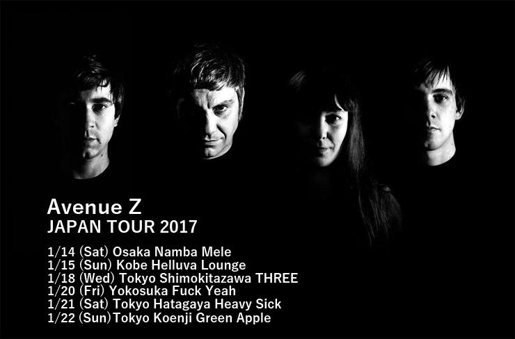 フランスのエレクトファズパンクバンド Avenue ZのJAPAN TOURが決定。2017.01.14(sat)~01.22(Sun)まで東京、大阪、神戸、横須賀 全6公演。