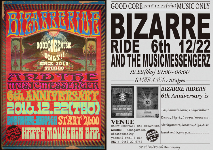 GOOD CORE MUSIC ONLY!! SP THANX!! 6th Anniversary!! 『BIZARRE RIDE and The Musicmessengerz』2016.12.22(thu)、23(fri) at 平塚 Happy Mountain Bar