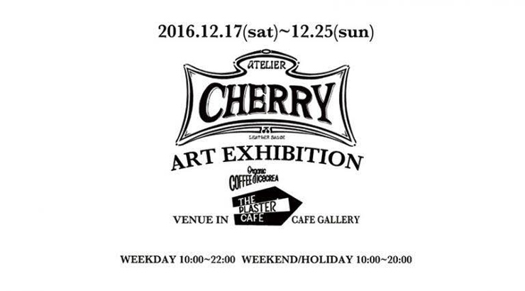 atelier CHERRY - Art Exhibitio 2016.12.17(sat)~25(sun) at The Plsters Cafe 下北沢 / Cafe Galler