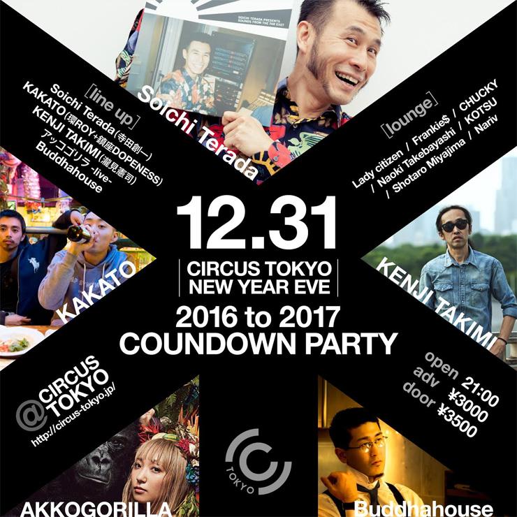 CIRCUS Tokyo COUNTDOWN PARTY 2016 to 2017/2016.12.31(sat) at CIRCUS TOKYO