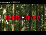 FUJI ROCK FESTIVAL '17 開催決定。 2017年 7月28日(金)29日(土)30日(日)at 新潟県 湯沢町 苗場スキー場 / A-FILES オルタナティヴ ストリートカルチャー ウェブマガジン