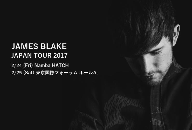 JAMES BLAKE - JAPAN TOUR 2017【大阪】2/24 (Fri) Namba HATCH【東京】2/25 (Sat) 東京国際フォーラム ホールA