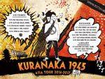 KURANAKA 1945 ASIA TOUR 2016-2017 追加公演が決定。
