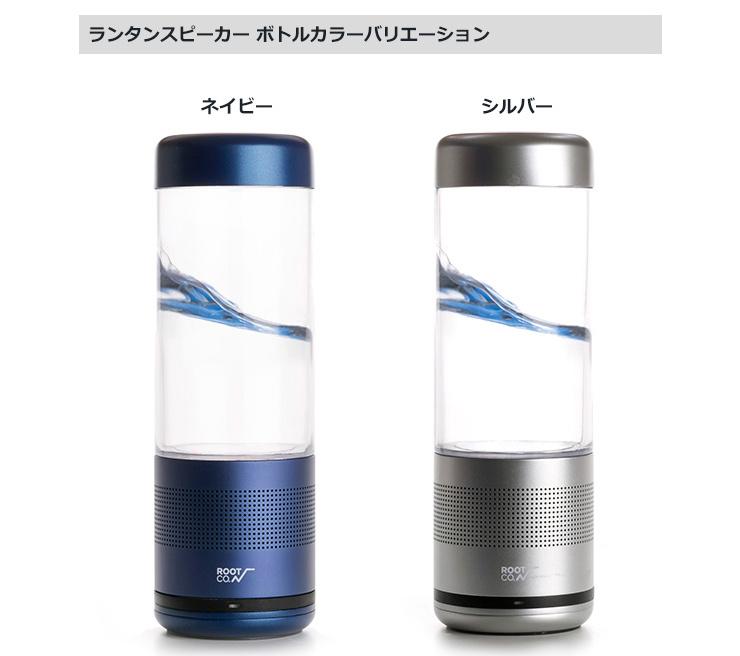 アウトドアを豊かにする、1台5役のランタンスピーカーボトル『PLAYFUL BASE / LANTERN SPEAKER BOTTLE.』