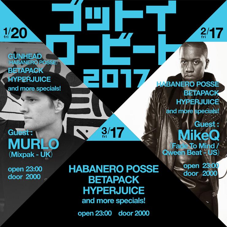 『ブットイロービート2017』3月までの日程詳細が決定。2017.01.20(fri) 、02.17(fri)、03.17(fri) at CIRCUS Tokyo