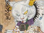 石黒亜矢子作品集 2016年12月5日発売。