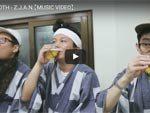Mammoth『Z.J.A.N.』MUSIC VIDEO