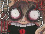 史群アル仙×ROLLY – 即興BIG漫画ライブペインティング&ライブミュージックSHOW  2016年12月17日(土) at HMV&BOOKS TOKYO 7Fイベントスペース
