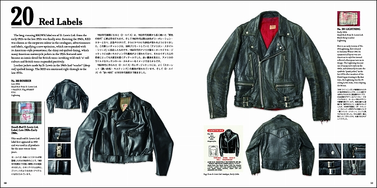 [Lewis Leathers] Wings'Wheels and Rock'n Roll vol. 1 ルイス・レザーズ(前編)アーカイブ写真集 2017年1月31日発売。