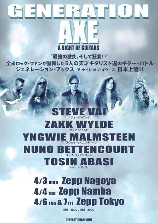 GENARATION AXE -A NIGHT OF GUITARS- 2017年4月3日(月) Zepp Nagoya /4月4日(火) Zepp Namba /4月6日(木)& 7日(金) Zepp Tokyo