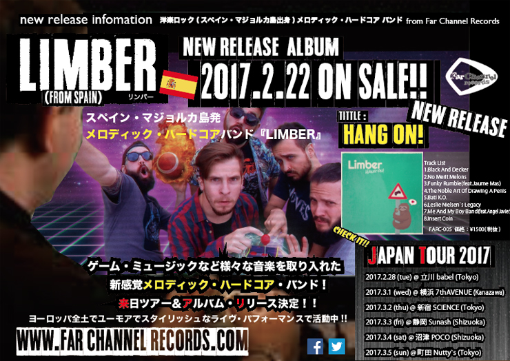 Limber - New Album『Hang On! 』Release/JAPAN TOUR 2017決定。