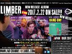 Limber – New Album『Hang On! 』Release/JAPAN TOUR 2017決定。