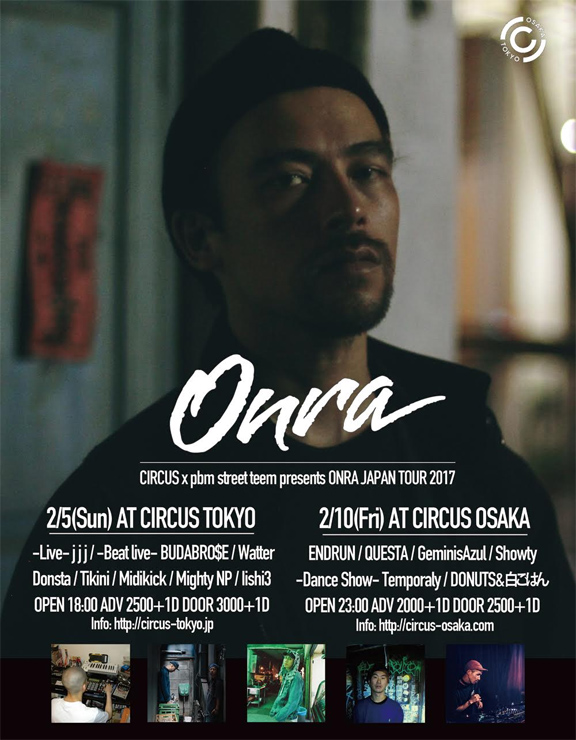 『CIRCUS x pbm street team presents ONRA JAPAN TOUR 2017』2017.02.05.(Sun) at CIRCUS TOKYO/02.10.(Fri) at CIRCUS OSAKA