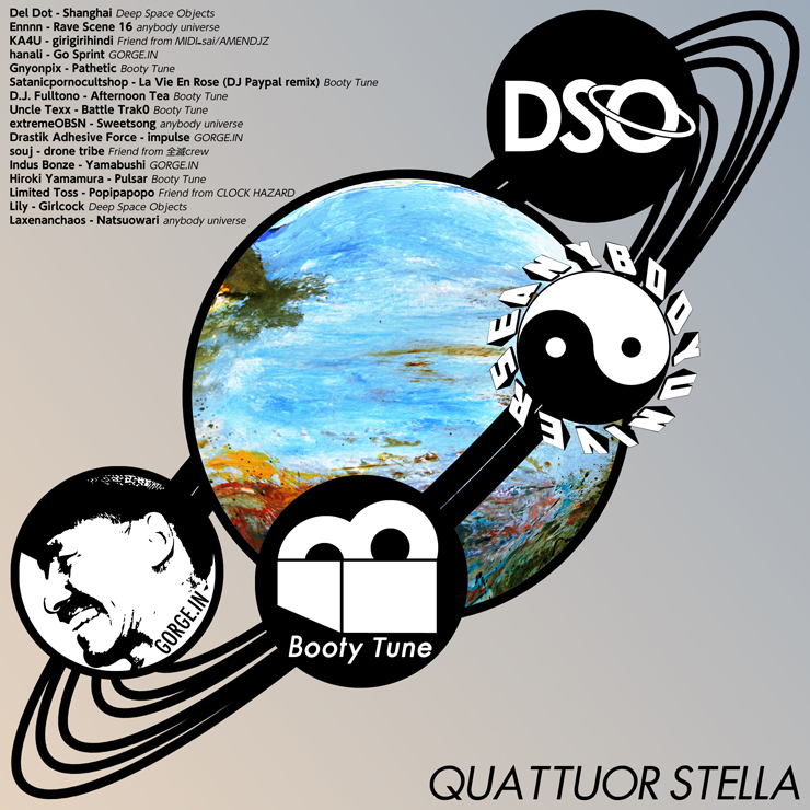 4レーベル(anybody universe、Booty Tune、Deep Space Objects、GORGE.IN)合同コンピレーション『QUATTUOR STELLA』RELEASE