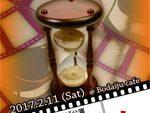 劇団ミルイル旗揚げ公演『ロスタイム!!』2017年2月11日(土)at 大阪Bodaiju Café