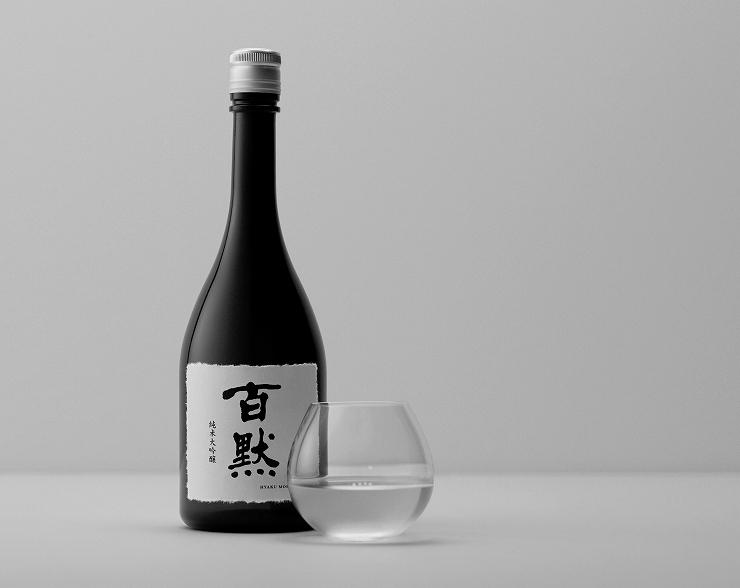 2日限定!菊正宗酒造「百黙」純米大吟醸 試飲イベント