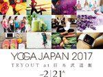 YOGA JAPAN 2017 TRYOUT at 日本武道館 2017年2月21日(火)開催。