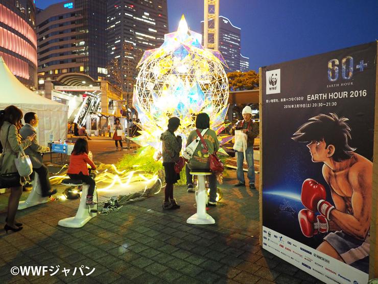 『EARTH HOUR 2017』世界各地を繋ぐ消灯リレー 2017年3月25日開催。