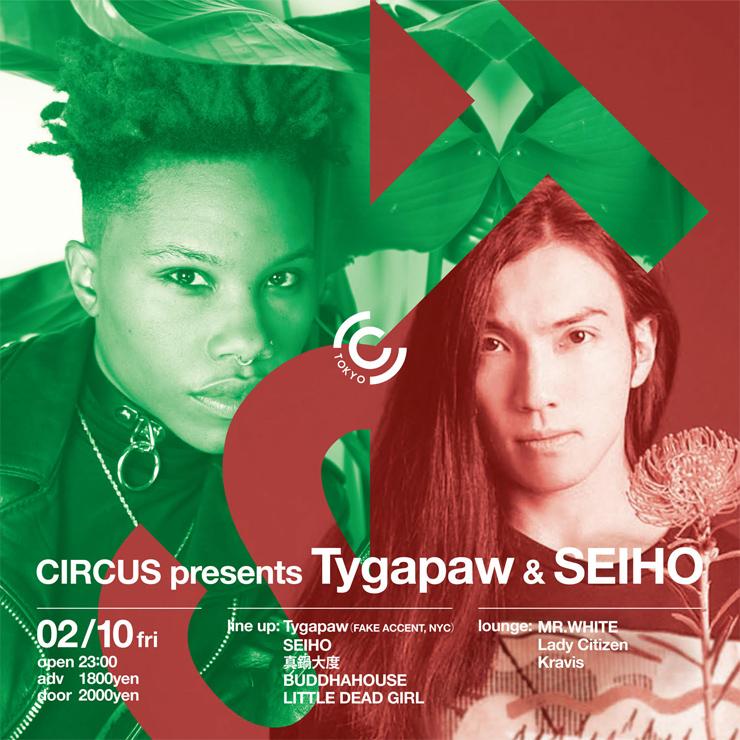 Tygapaw 来日公演 2017.02.10(FRI) at CIRCUS TOKYO