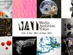 『MEDIA AMBITION TOKYO 2017』2017.02.11(土)~03.12(日) at 六本木ヒルズ他都内10会場