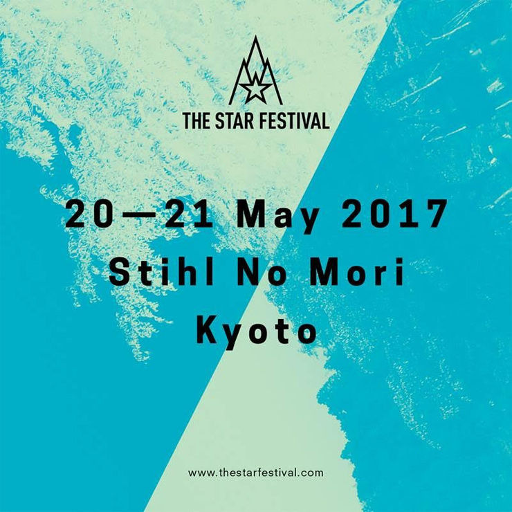 『THE STAR FESTIVAL 2017』2017.05.20(土)21(日) at  スチールの森京都 /超早割券発売開始。