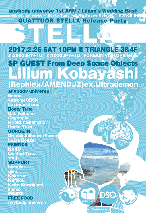 QUATTUOR STELLA Release Party『STELLA』2017.02.25(sat) at TRIANGLE Osaka