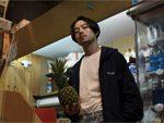 ZORN - LIVE DVD『おゆうぎかい』& NEW EP『なにか + 1』Release / A-FILES オルタナティヴ ストリートカルチャー ウェブマガジン