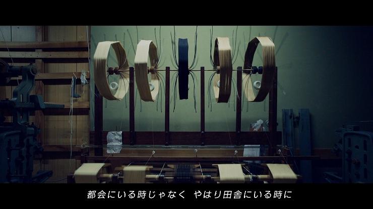 LIBROが楽曲を手掛けた京都府北部のPRムービー『京都府北部 移住者たちの24時間』が公開。