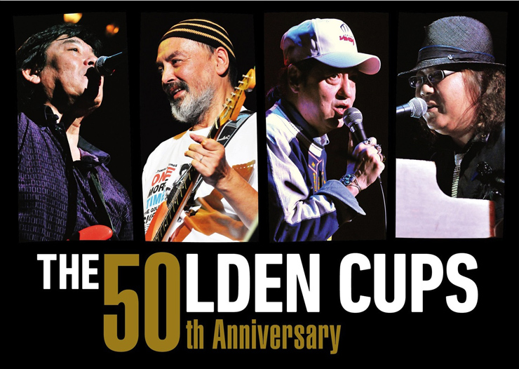 THE GOLDEN CUPS